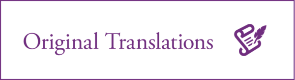 Original Translations